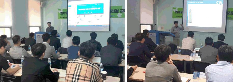Компания CPS провела семинар для локальных дистрибьюторов 2019