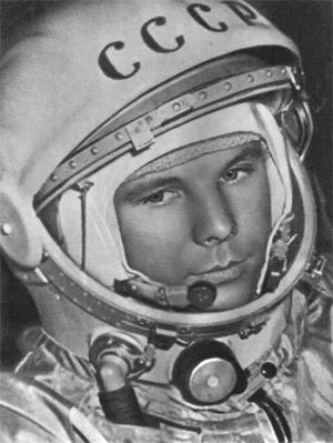 Первый человек в космосе 12 апреля 1961 года