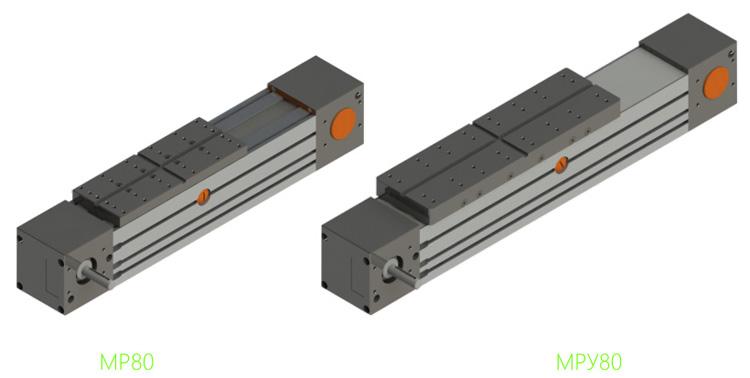 Модули линейного перемещения - серия МР-80 / МРУ-80