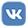 VKontakte - VK