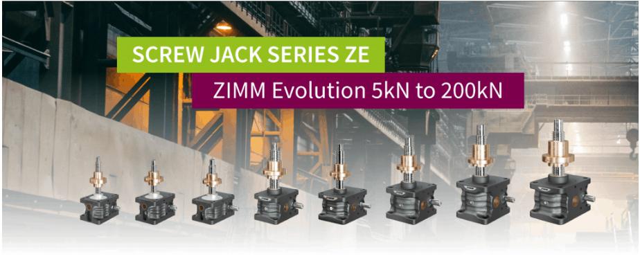 Линейка продуктов под названием ZIMM ZE-Evolution